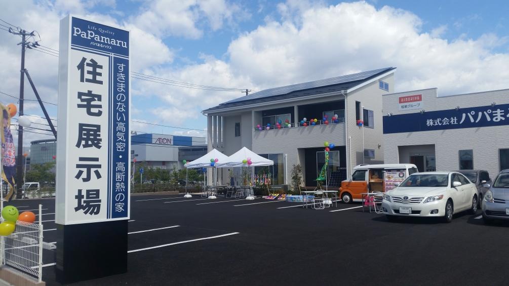 新築一戸建て低価格住宅のパパまるハウス仙台支店(展示場)