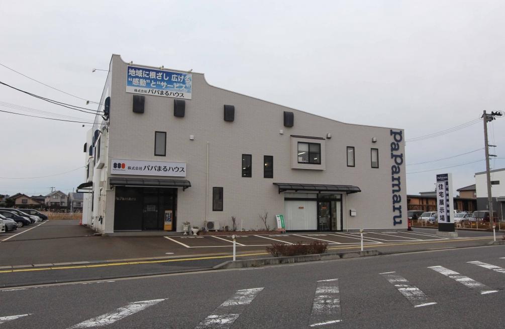 新築一戸建て低価格住宅のパパまるハウス新潟本社