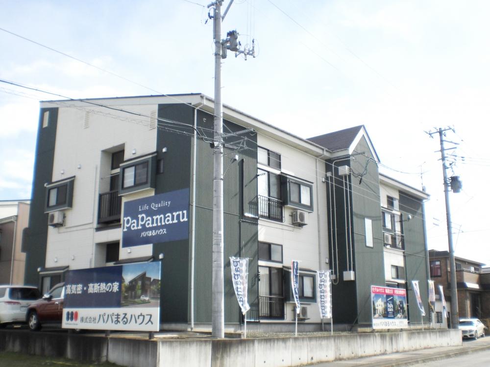 新築一戸建て低価格住宅のパパまるハウス会津支店