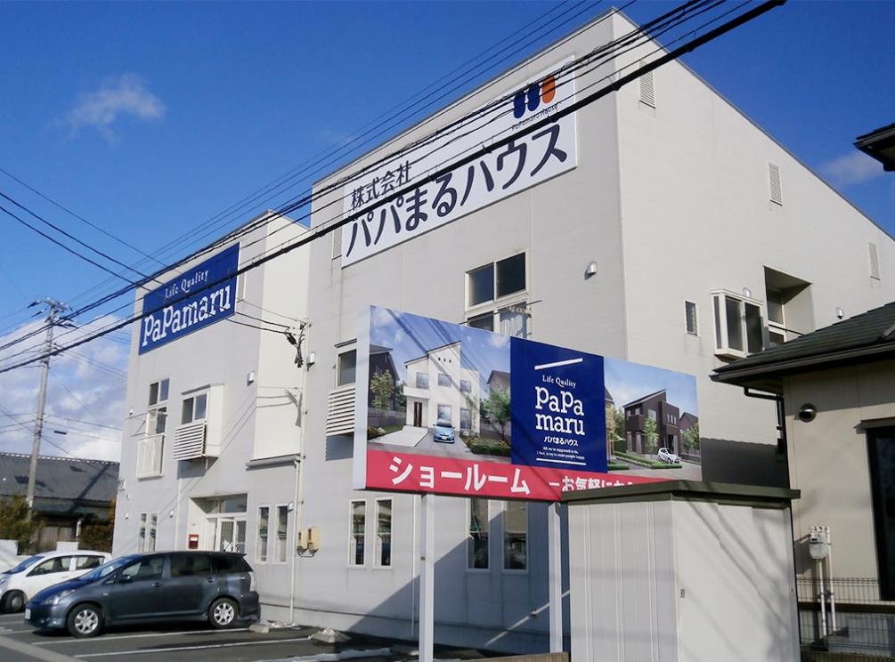 新築一戸建て低価格住宅のパパまるハウス郡山支店