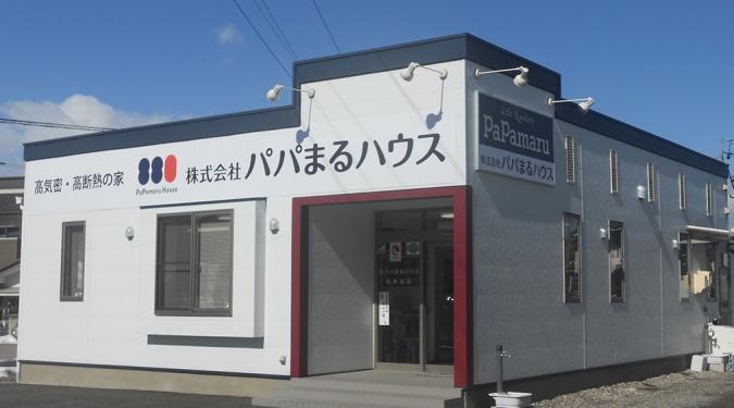 pht_matsumoto