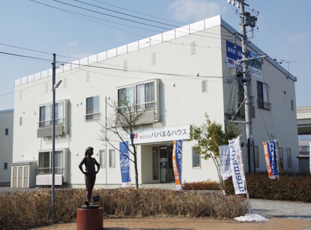 新築一戸建て低価格住宅のパパまるハウス長野支店