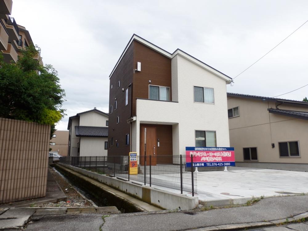 新築一戸建て低価格住宅のパパまるハウス富山営業所
