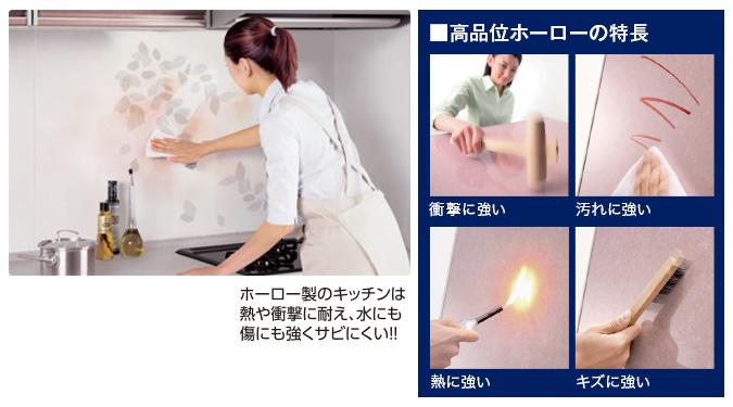 パパまるハウス:標準装備ーキッチン