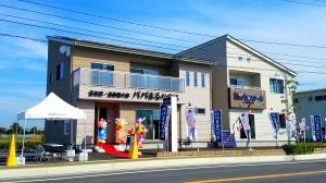 石巻市 PaPamaru住宅展示場
