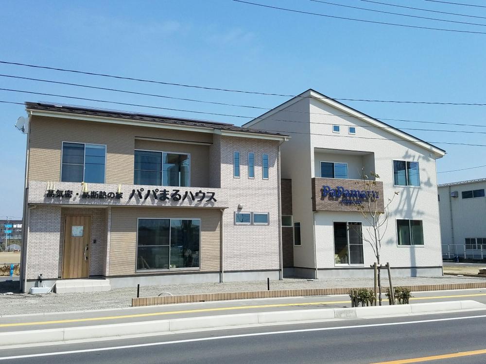 新築一戸建て低価格住宅のパパまるハウス仙台北営業所(展示場)