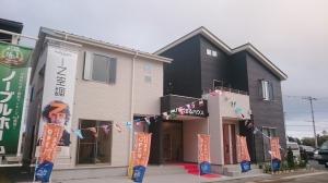 日立市 PaPamaru住宅展示場【4/29OPEN】