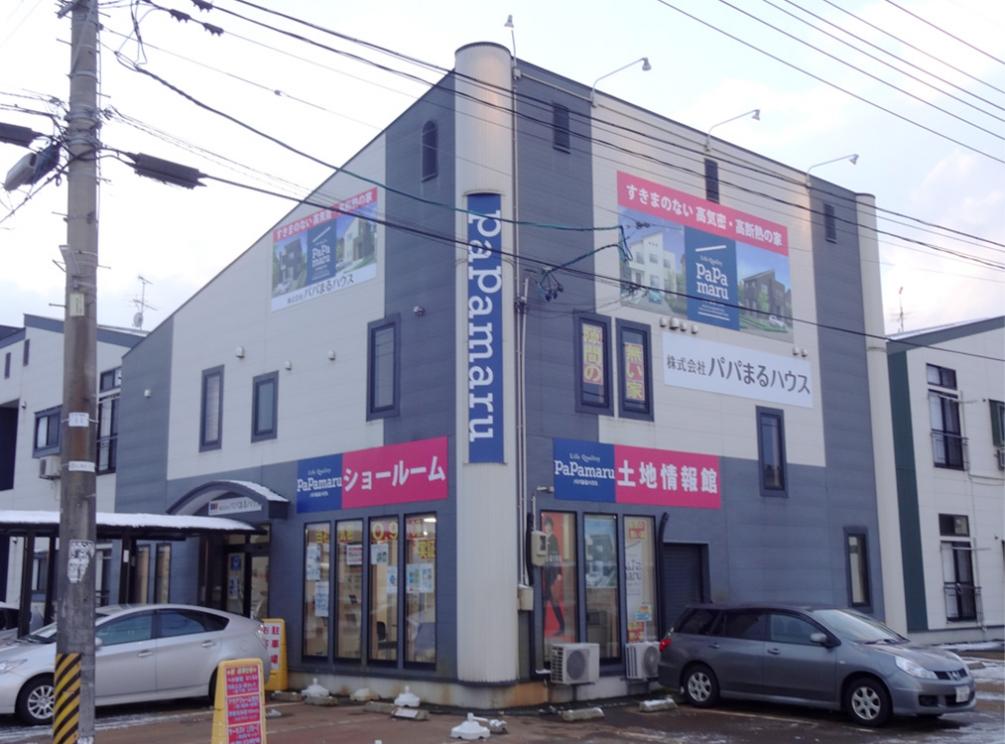 新築一戸建て低価格住宅のパパまるハウス燕三条支店