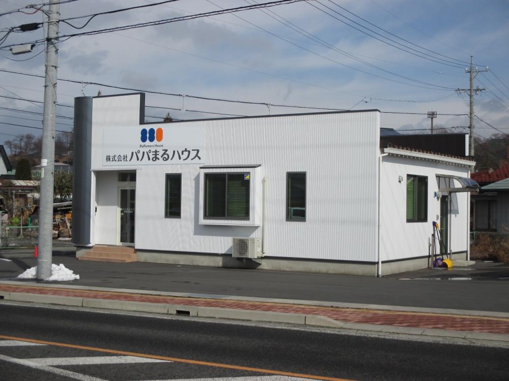 新築一戸建て低価格住宅のパパまるハウス伊那営業所