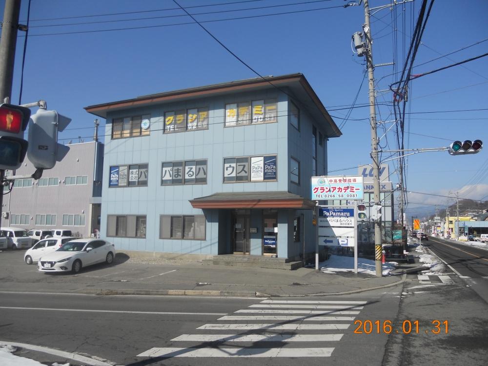 新築一戸建て低価格住宅のパパまるハウス諏訪営業所
