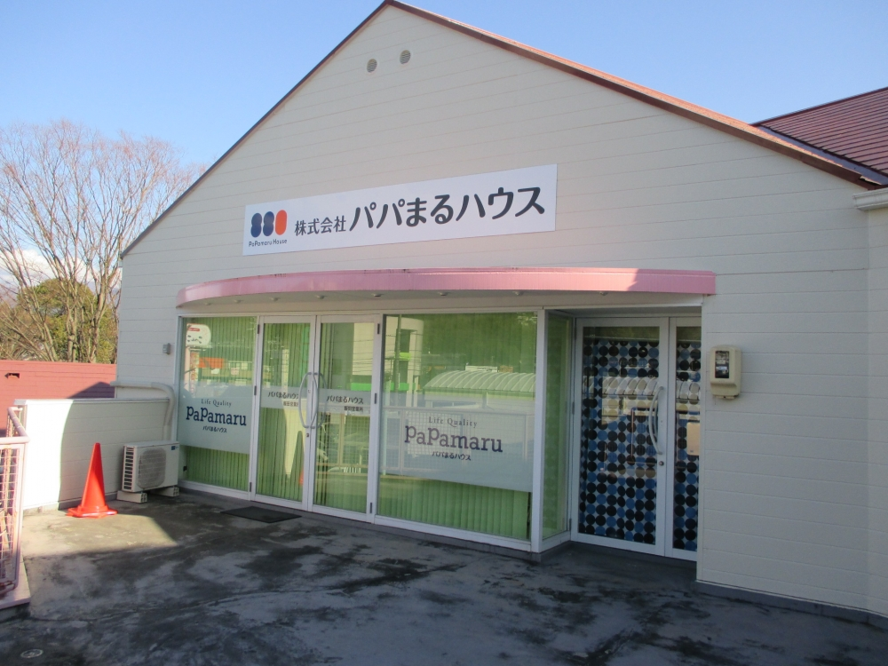 新築一戸建て低価格住宅のパパまるハウス飯田営業所