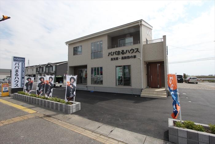 新築一戸建て低価格住宅のパパまるハウス新潟北営業所(展示場)