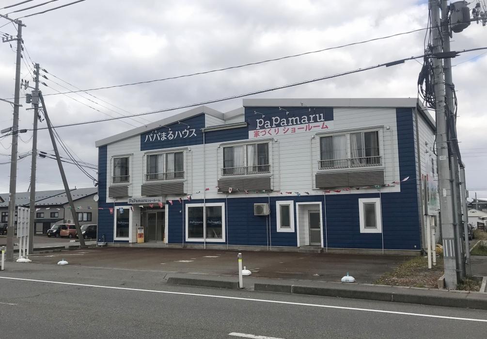 新築一戸建て低価格住宅のパパまるハウス鶴岡支店