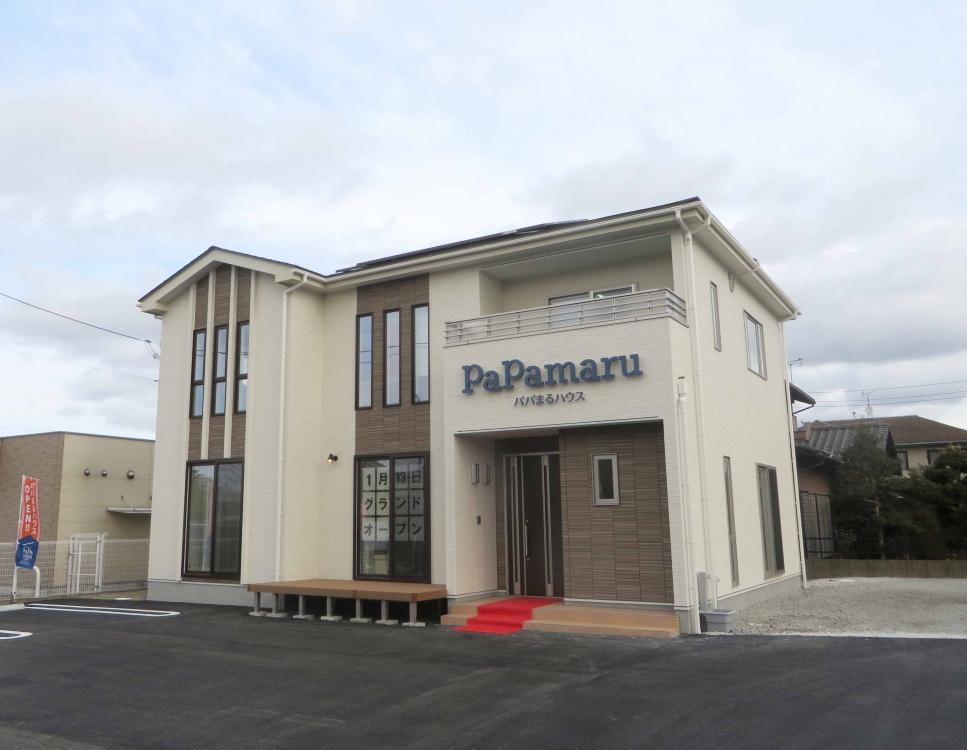 新築一戸建て低価格住宅のパパまるハウス神栖支店(展示場)