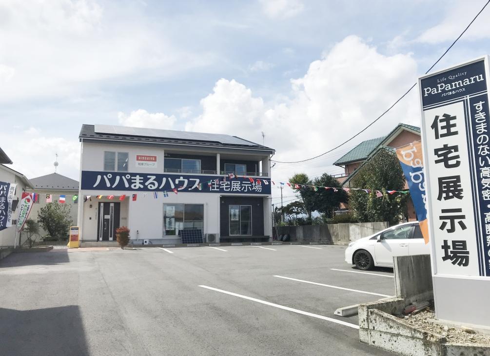 新築一戸建て低価格住宅のパパまるハウス那須塩原支店(展示場)