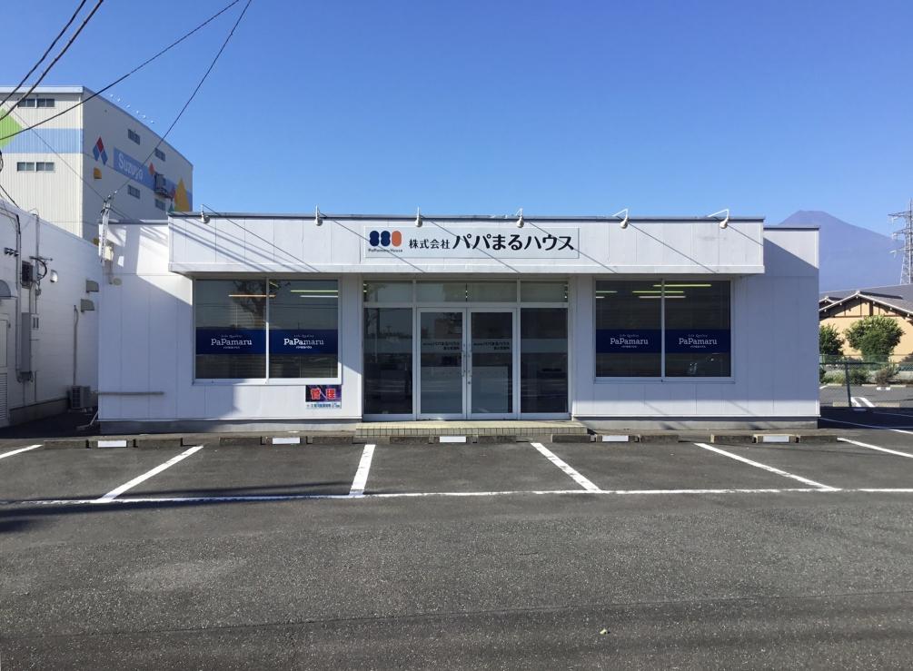 新築一戸建て低価格住宅のパパまるハウス富士営業所