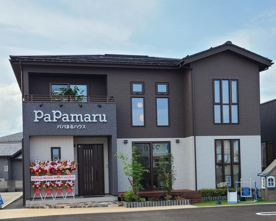 新築一戸建て低価格住宅のパパまるハウス金沢支店(展示場)