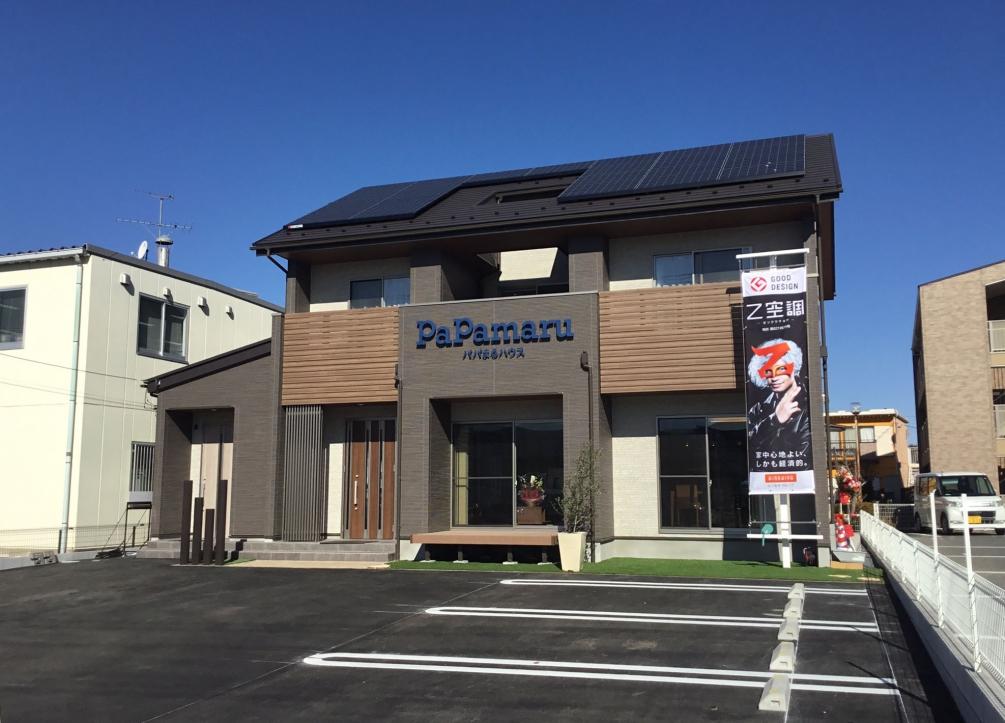 新築一戸建て低価格住宅のパパまるハウス成田支店(展示場)