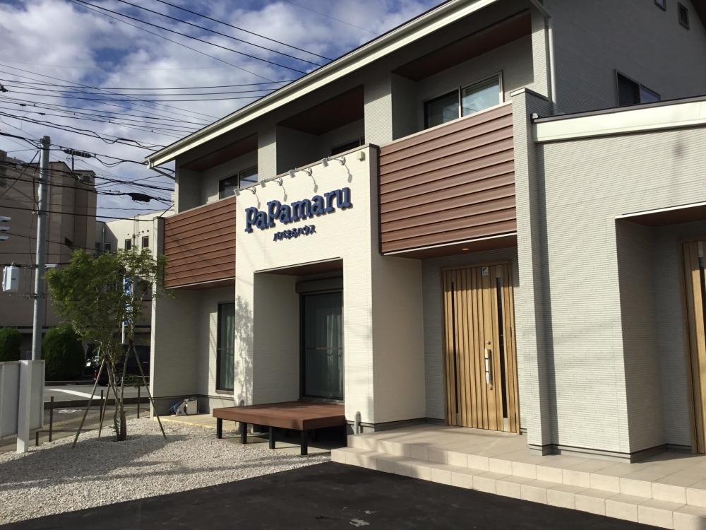新築一戸建て低価格住宅のパパまるハウス富山支店(展示場)