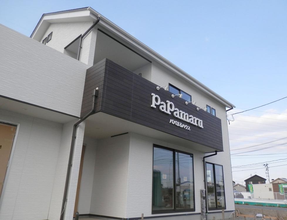 新築一戸建て低価格住宅のパパまるハウスいわき営業所(展示場)