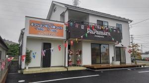 いわき市 PaPamaru住宅展示場