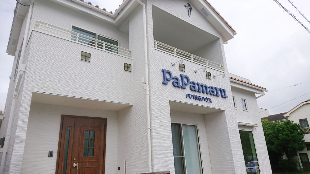 新築一戸建て低価格住宅のパパまるハウス土浦支店(展示場)
