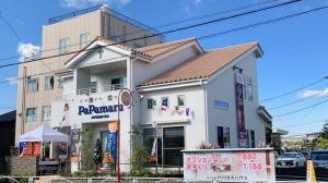 土浦市 PaPamaru住宅展示場