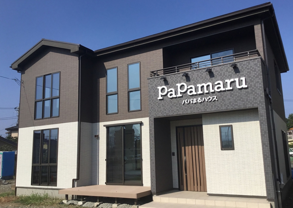 新築一戸建て低価格住宅のパパまるハウス甲府支店(展示場)