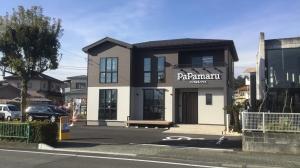 甲府PaPamaru住宅展示場