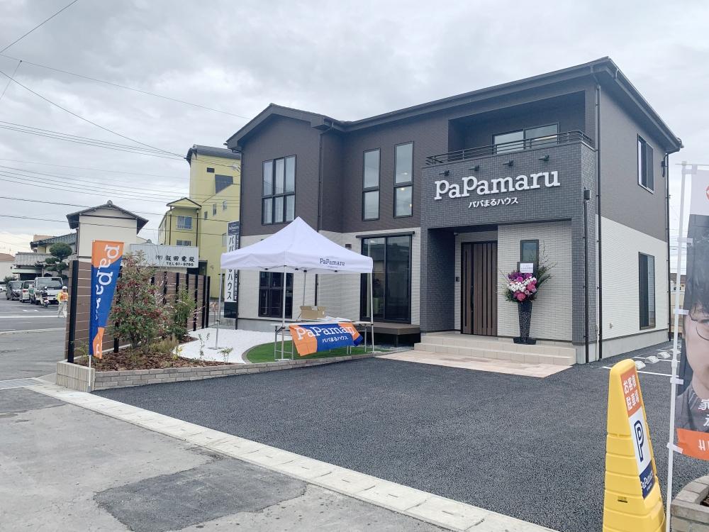 新築一戸建て低価格住宅のパパまるハウス富士支店