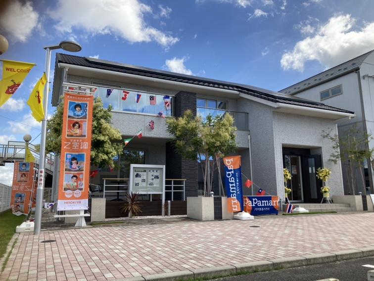 新築一戸建て低価格住宅のパパまるハウス館林営業所(展示場)